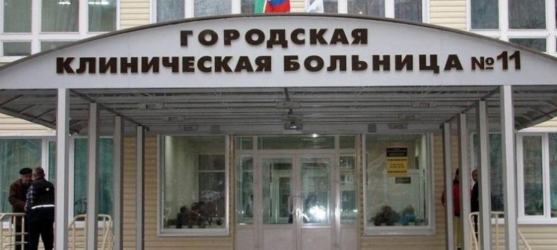 Вся информация о городской клинической больнице 4
